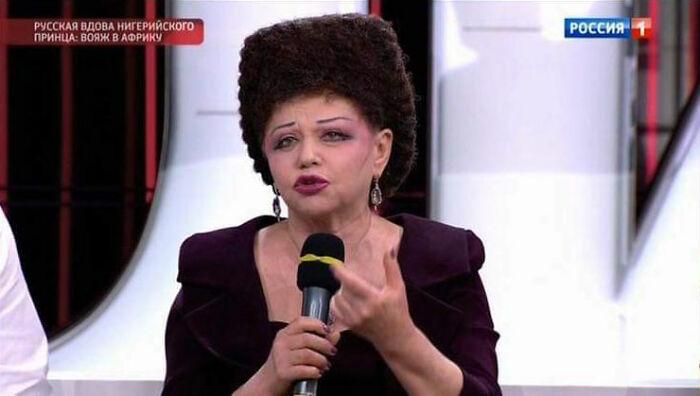 Russian Politician Valentina Petrenko