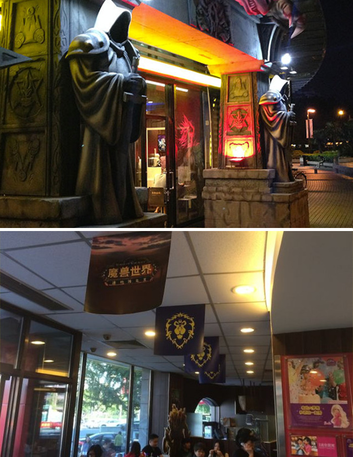 World Of Warcraft McDonald's (2014) Various Locations Around China