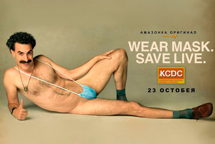 Kazakhstan Is Taking Advantage Of Borat's Slogan To Boost Tourism
