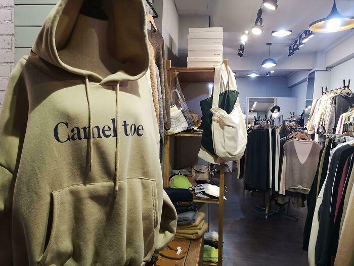 English-Words-In-A-Shirt Type Hoodie. Non-Ironic Taipei, Taiwan