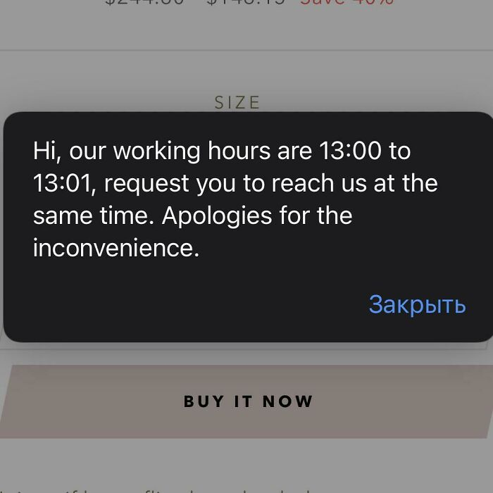 Updated Our Working Hours, Boss