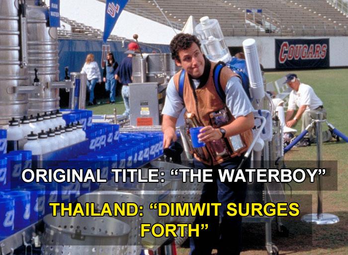 Dimwit Surges Forth (Thailand)