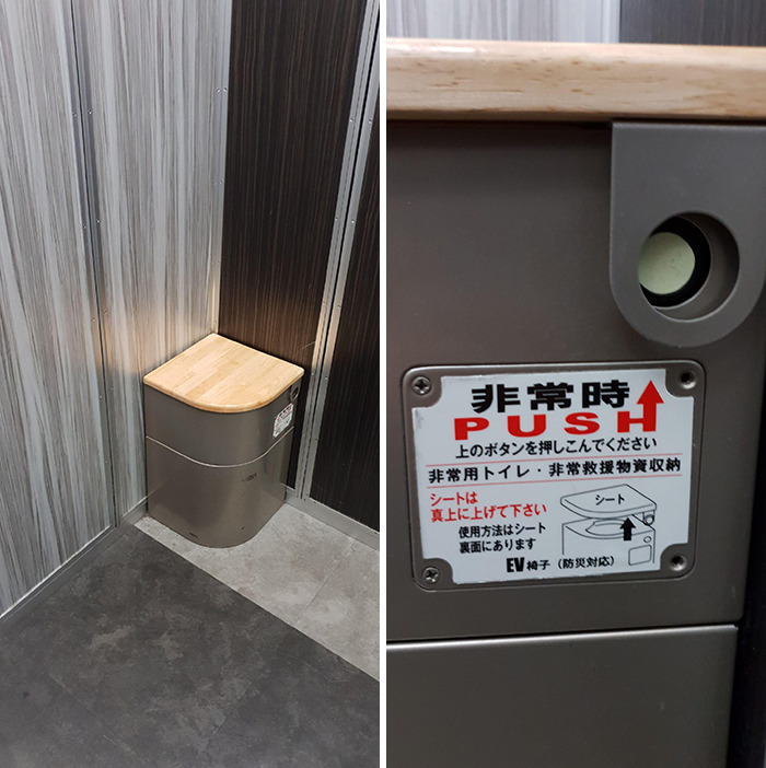 The Elevator In The Hotel I'm Staying At Has An Emergency Toilet