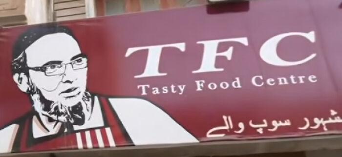 Ah, sí, el TFC