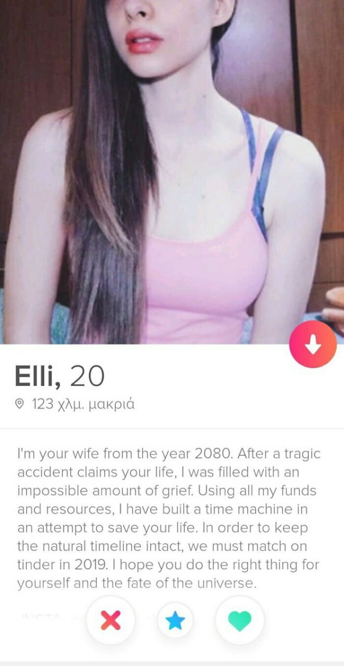 Perfect Bio Doesn't Exist