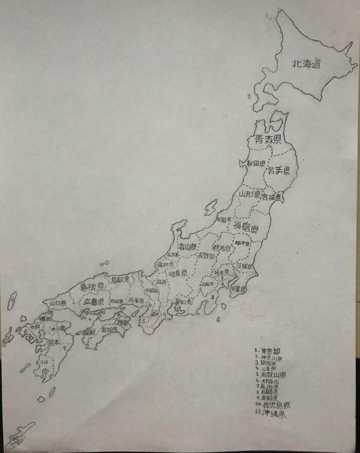 Dibujé un mapa de todas las prefecturas japonesas (me llevó 6 horas). Espero que les guste.