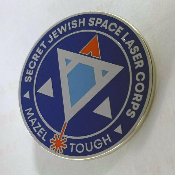 SpaceLaserPinSample2_1468x1468_crop_center-6090a0d6da654.jpg
