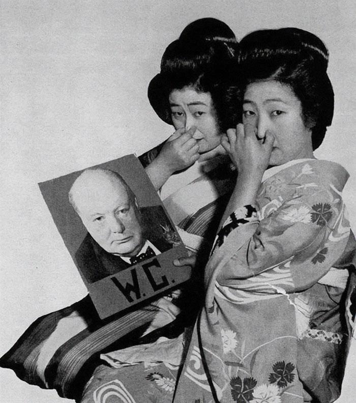 Anti British Propaganda, Japan 1941