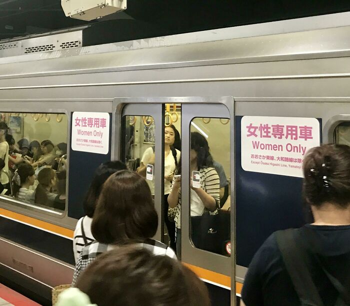 Subways In Japan Have Women Only Cars