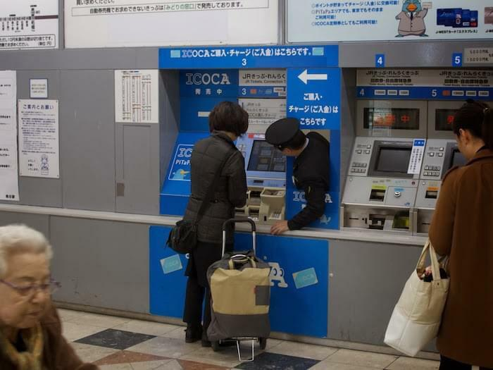 When You Need Help At A Train Station In Japan, Station Staff Will Literally Pop Out And Help You