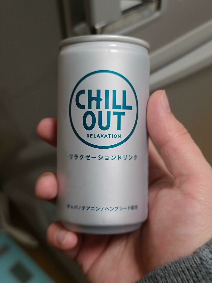 A Relaxation Drink In Japan, The Opposite Of An Energy Drink