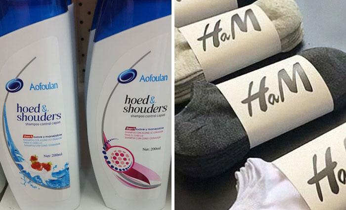 La gente se burla de estos productos de imitación y aquí tienes 30 de las más descaradas (nuevas fotos)