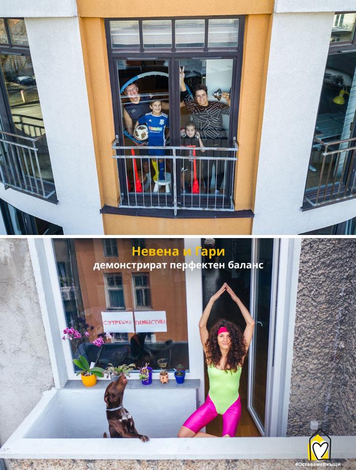 ikea bulgaria drone window balcony ad plagiarism 60b5ffb8de911 700