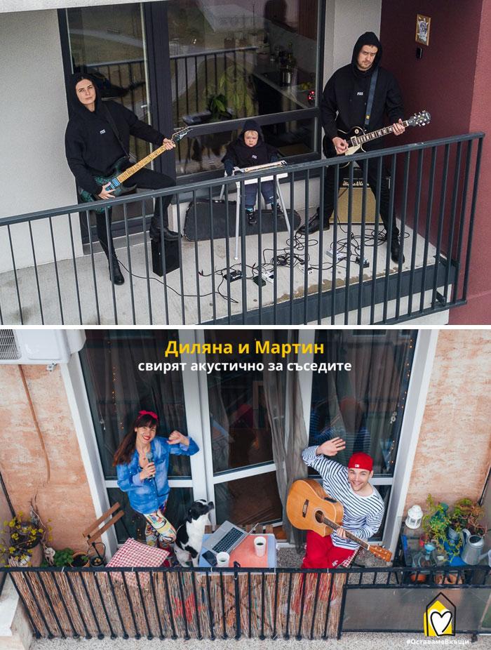 ikea bulgaria drone window balcony ad plagiarism 60b600377b480 700
