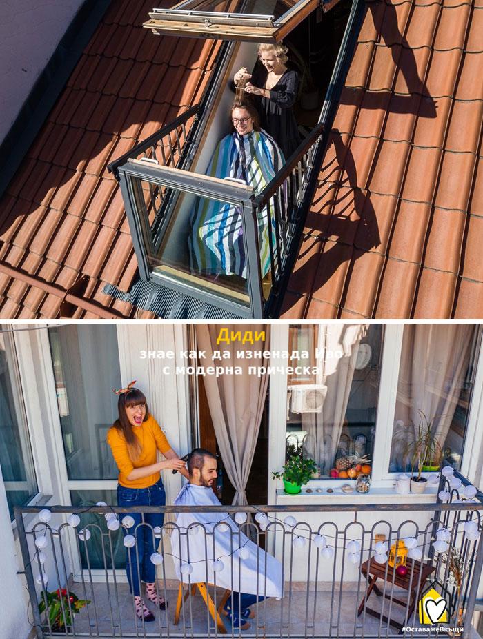 ikea bulgaria drone window balcony ad plagiarism 60b600af814e0 700