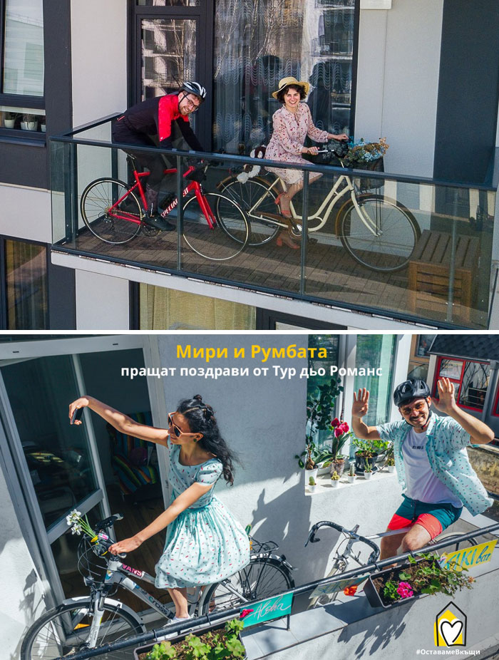 ikea bulgaria drone window balcony ad plagiarism 60b600b0b3377 700