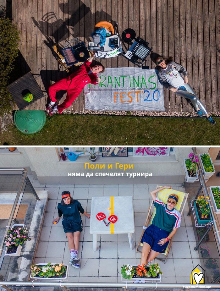 ikea bulgaria drone window balcony ad plagiarism 60b6027abdf5b 700