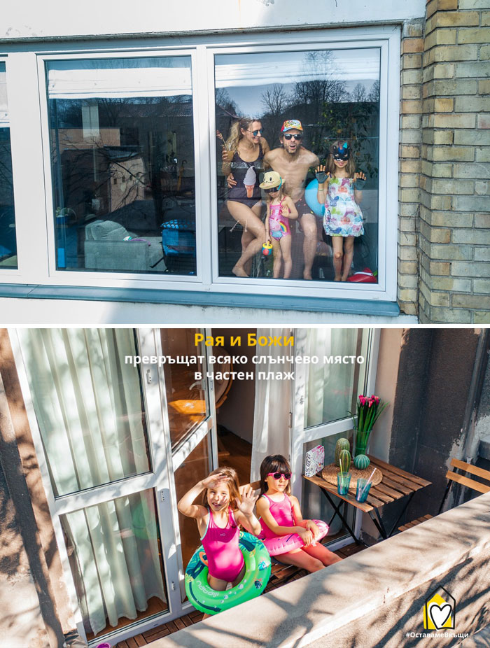 ikea bulgaria drone window balcony ad plagiarism 60b60300afc06 700