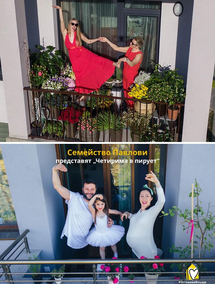 ikea bulgaria drone window balcony ad plagiarism 60b604974d067 700