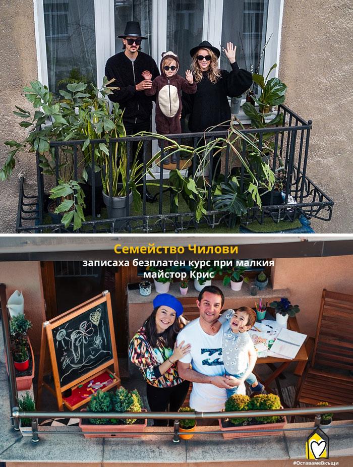 ikea bulgaria drone window balcony ad plagiarism 60b605c7eb310 700