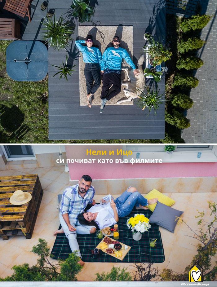 ikea bulgaria drone window balcony ad plagiarism 60b606323887f 700