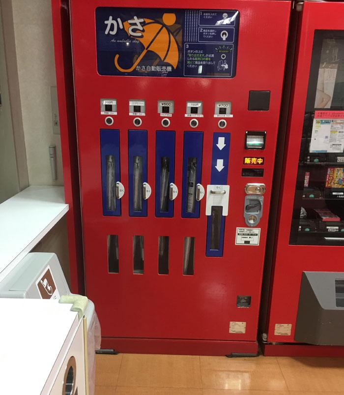 Una máquina expendedora de paraguas en Japón