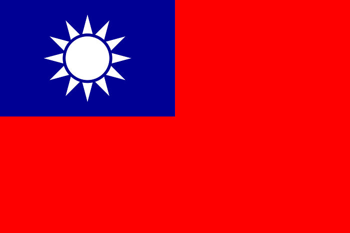 Quick Fake China Is Asleep! Up-Vote Flag Of Real China