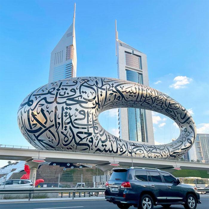 Museum Of The Future, UAE