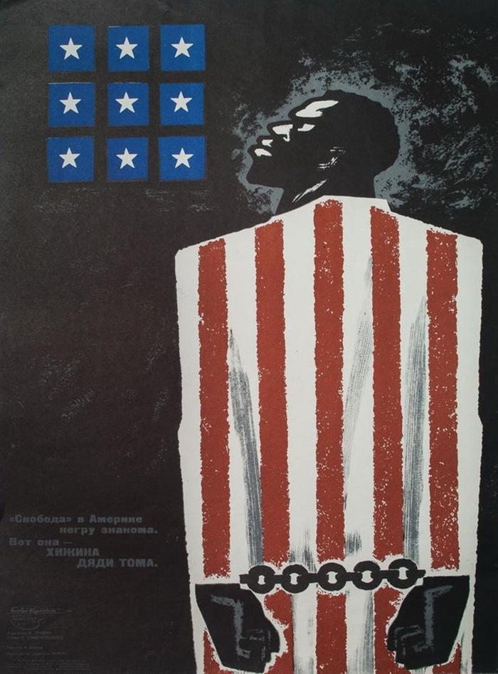 American Freedom. Soviet Union, 1960s