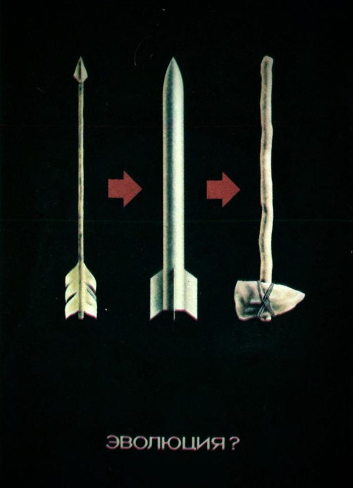 """Evolution?"" // Anti- Nuclear War Poster (1970s Ussr)"