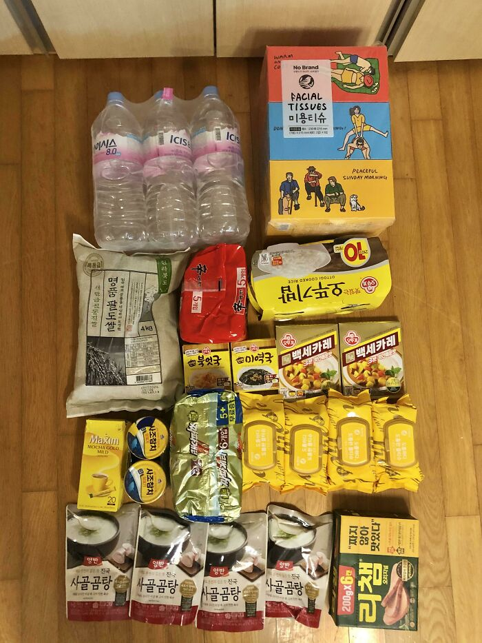 Just Received This At My Door! S. Korea Gives Out Food Rations To People In Quarantine