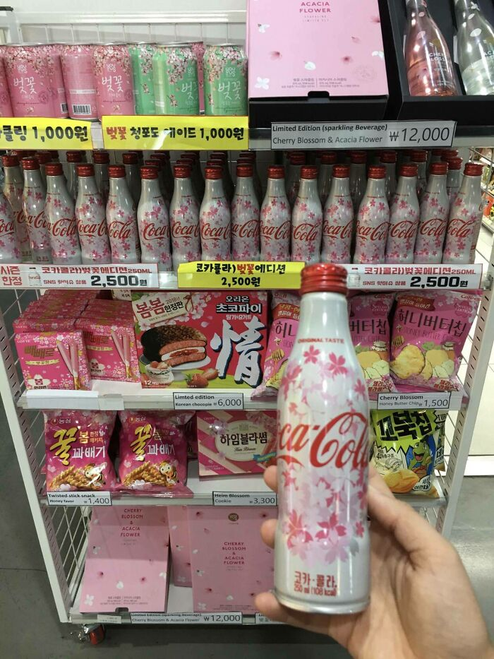 Cherry Blossom Themed Coca Cola Bottles In South Korea