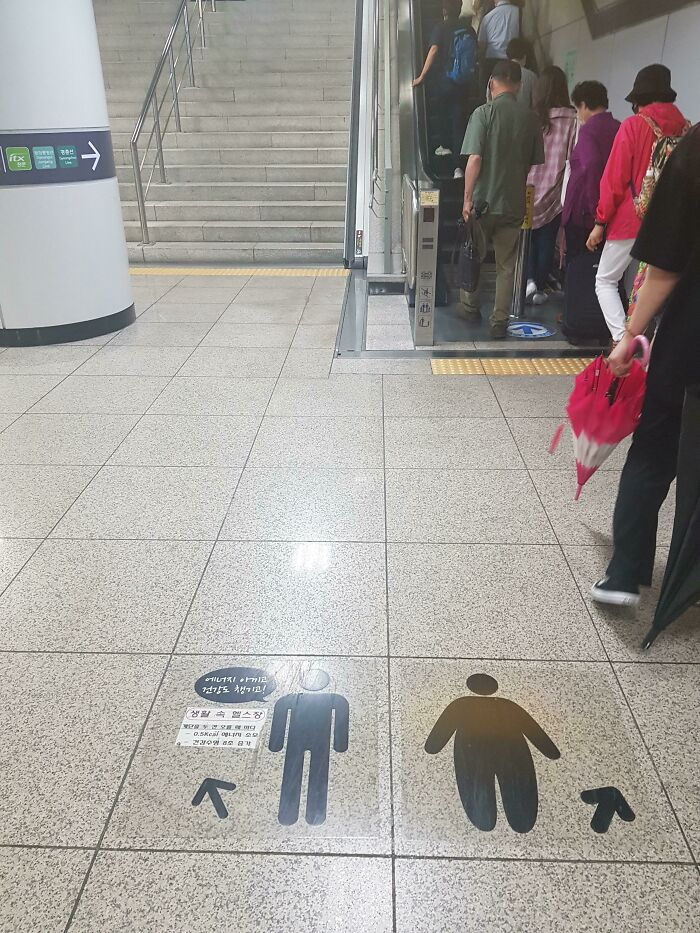 Well, That's One Way To Encourage People To Use The Stairs