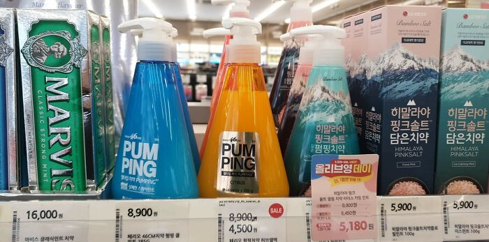 Pump Toothpaste In South Korea. One Pump Is The Perfect Amount For A Toothbrush