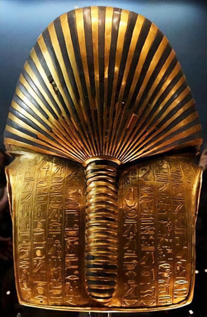 Backside Of Tutankhamuns Mask