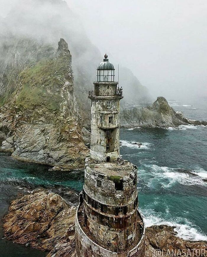 Aniva Lighthouse In Sakhalin, North Of Japan