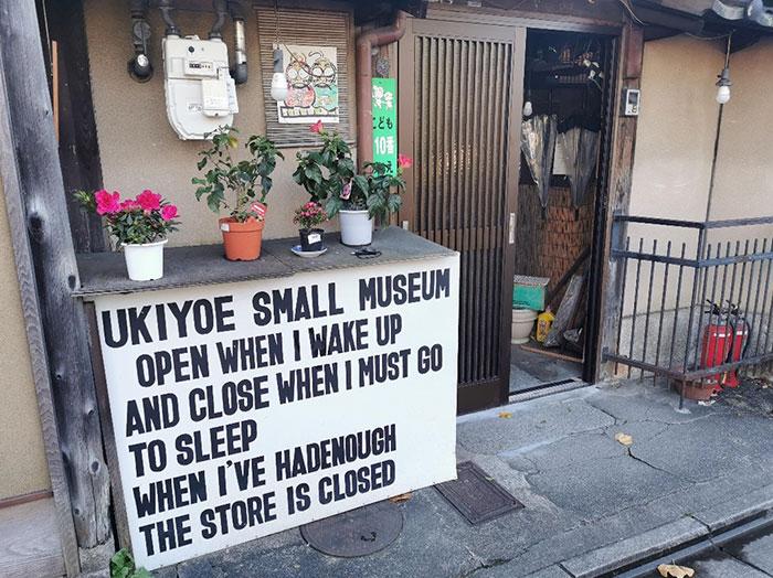 Shop Sign In Kyoto, Japan