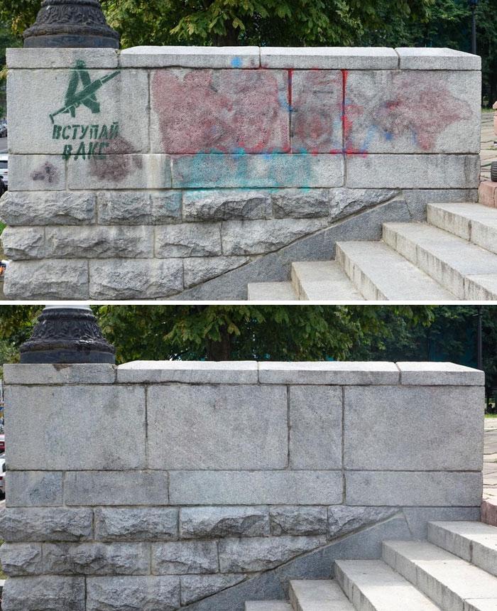 Graffiti On Granite, Before And After. Kyiv, Ukraine