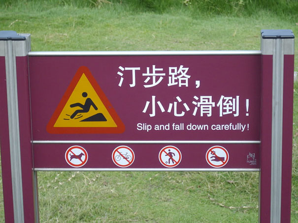 translation, Chinese Culture, chinese - 35 Translate Fails In China That Are Too Funny To Be Fixed