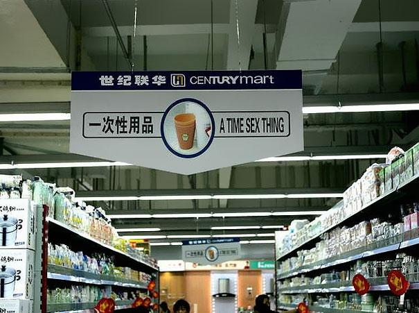 35 Hilarious Chinese Translation Fails | Bored Panda