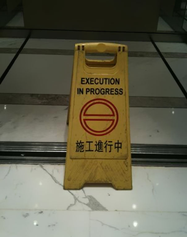 funny-chinese-sign-translation-fails-30.