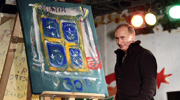What If World Leaders Were Artists?